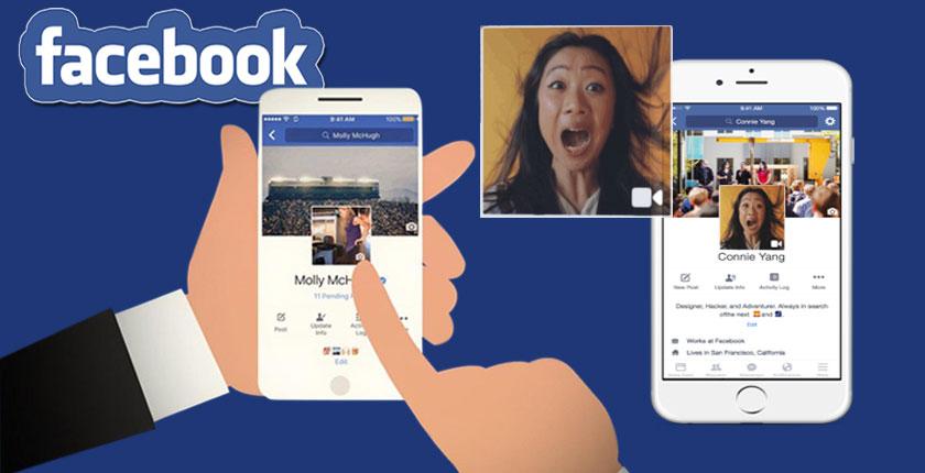 """เตรียมตัวไว้ !  """"เฟซบุ๊ค""""  จะให้ใช้รูปโปรไฟล์เป็นวีดีโอสั้นๆได้แล้ว"""